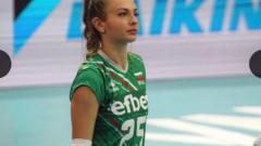 Националката Силвия Андреева се връща в родния Марица