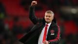 Манчестър Юнайтед задържа Оле Гунар Солскяер при отстраняване на ПСЖ в Шампионска лига