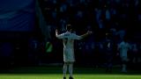 Медиите в Испания: Роналдо беше ли на терена вчера?