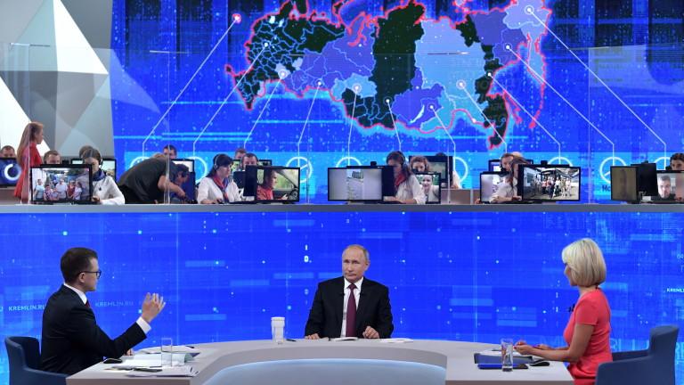 Русия след налагането на санкциите срещу нея през 2014 г.