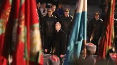 Румен Радев: Свободата не се дава даром, тя се отстоява