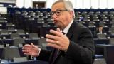 ЕС не можа да избере наследник на Юнкер