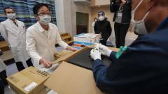 Японски префектури искат падане на извънредното положение преди 7 март