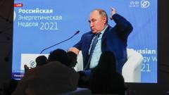 Путин няма да ходи в Глазгоу за COP26, удар за преговорите за климата
