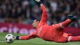 Арсенал приготви 16 млн. евро за Кейлор Навас