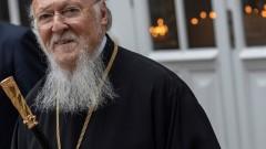 Атонските монаси призовани да не подкрепят Вселенския патриарх