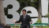 Зеленски: Няма преговори за Донбас до отминаване на коронавируса