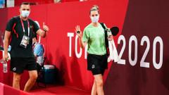 Започна българското участие на Олимпийските игри