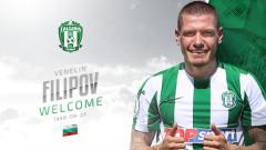 Венелин Филипов подписа с литовския Жалгирис