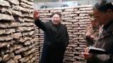 Откъде идват парите на Северна Корея?