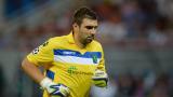 Нов проблем за Владо Стоянов, приключи ли кариерата на вратаря?