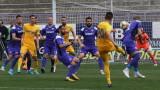 Етър ще се готви за подновяването на Първа лига на три етапа