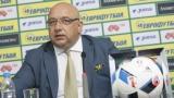 Министър Красен Кралев тегли жребия за следващата фаза за Купата на България