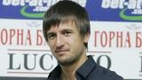 Фенове се молят: Дарко, върни се в Левски!