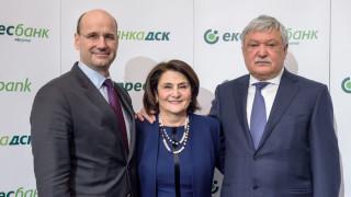 """ДСК и """"Сосиете Женерал Експресбанк"""" с най-голяма клонова мрежа след сливането"""