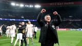 Манчестър Юнайтед на Оле Гунар Солскяер с уникално постижение в Шампионска лига