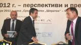 Инфраструктурата остава тотален приоритет за България