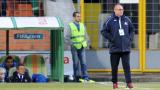 Джамбазки избра футболистите, с които ще се опълчи на Левски