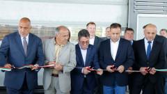 """Борисов хвали инвеститори в Северозападна България, бърза с АМ """"Хемус"""""""