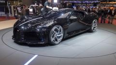 """""""Бугати"""" продава за 19 млн. долара най-скъпата нова кола в историята"""