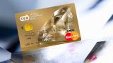 Централна кооперативна банка пуска златна дебитна карта – Gold Debit Mastercard