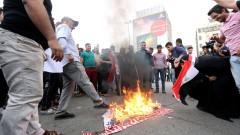 Протести в Сирия и Ирак срещу атаката на Запада