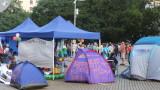 Пореден ден три ключови кръстовища в София остават под блокада