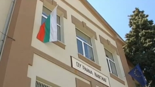 Закриват училище със 100-годишна история в Асеновград