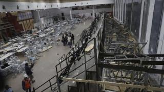 Инцидент почерни празник в Израел