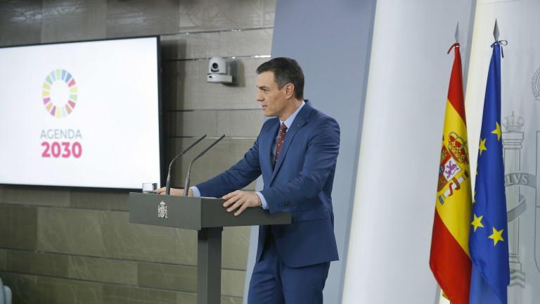Санчес представи новото правителство на Испания