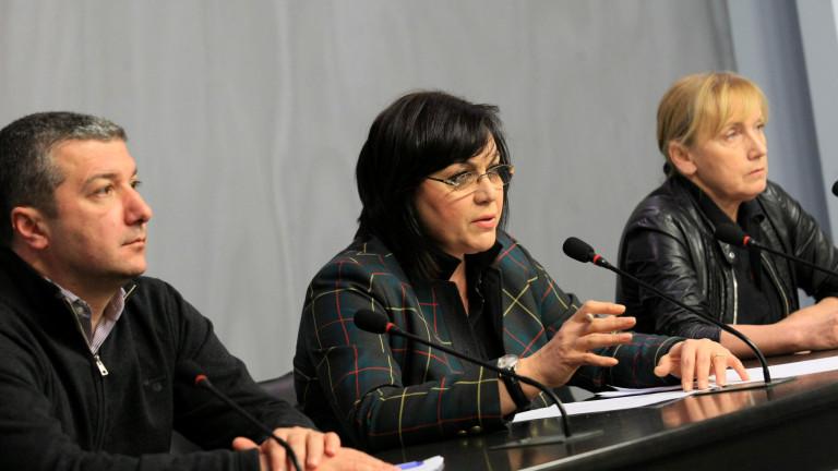 Лидерът на партията Корнелия Нинова нападна Цветан Цветанов, който грубо