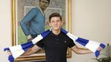 Атанас Кабов подписа нов договор с Левски