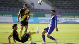 Етър и Ботев (Пловдив) не се победиха - 2:2