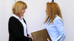 Столична община получи финансиране за Златна София
