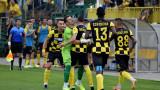 Ботев (Пд) - Левски 1:0, попадение на Атанас Илиев, фенове на гостите се бият помежду си