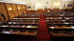 Неизвинените отсъствия от НС стрували на депутатите 663 441 лв.
