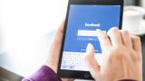 Ето какво разкриват статусите ни във Фейсбук за нас