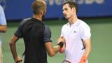 Анди Мъри се обяви за равенство между половете в тениса