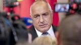 Борисов: Посъветвах Григор да идва на турнирите и да играе за България