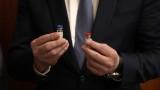 Русия първа в света регистрира ваксина против Covid-19, обяви Путин