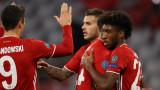 Байерн (Мюнхен) победи Атлетико (Мадрид) с 4:0 в Шампионската лига