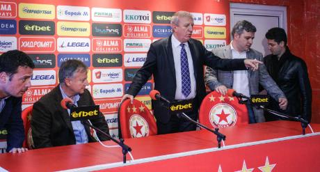 Шефовете на ЦСКА отложиха пресконференцията