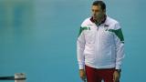 Николай Желязков: Предстои ни много работа, не съм доволен от показаното