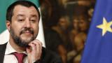 """Салвини пожелава на Франция да се отърве от """"ужасния"""" Макрон"""