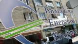 БЕХ се похвали с повишена перспектива на кредитния си рейтинг