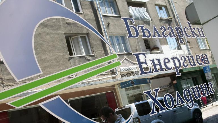 Правителството подкрепи БЕХ срещу ЕК по делото за монопол