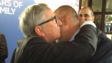Юнкер и Жозеф Дол искрено и приятелски поздравиха премиера Борисов