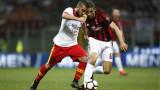 Милан загуби от Беневенто с 0:1