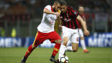 "Милан спука гумите срещу последния в Серия ""А""!"