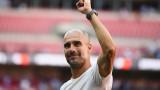 Пеп Гуардиола: Доволен съм от начина, по който победихме Арсенал